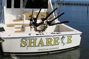 Share-E